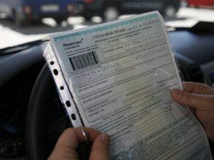 Полис ОСАГО для иностранных автомобилей