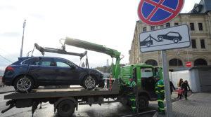 Проверка машины на эвакуацию