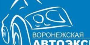 Услуги автоюриста в Воронеже