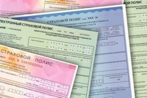 Полис ОСАГО для иногородних в СПб