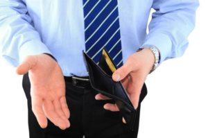 Как взять автокредит безработному