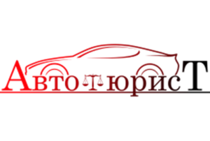 Автоюристы в городе Ростов-на-Дону