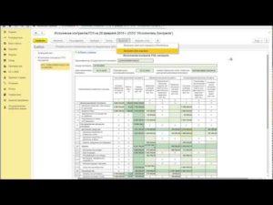 Как подготовить отчет по гособоронзаказу: пример заполнения