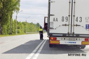Как оспорить штраф за перегруз автомобиля