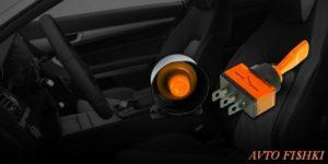 Секретки на автомобиль против угона