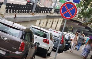 Нарушение правил парковки в России