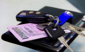 Помощь в замене водительских прав
