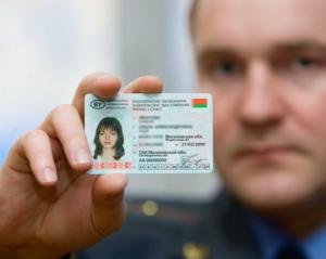 Водительское удостоверение иностранного гражданина в России