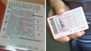 Получение водительских прав после 60 лет