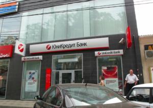 Оформление автокредита в Юникредит банке