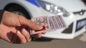 Запрет работы с иностранным водительским удостоверением