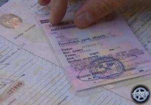 Процедура замены СТС при смене фамилии