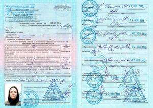 Каких врачей надо пройти на водительские права