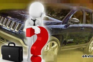 Как досрочно погасить автокредит