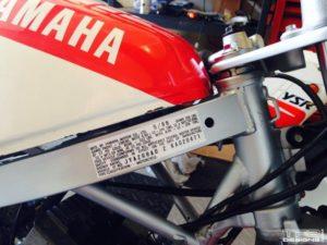 VIN код мотоцикла