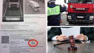 Примеры из судебной практики при перегрузе грузового автомобиля в 2019 году