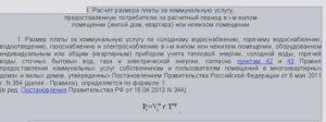 Постановление Правительства РФ от 26.04.2012 № 402