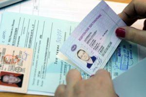Действия, если просрочил замену водительского удостоверения