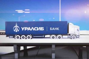 Автокредит в Уралсиб банке