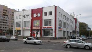 Автоюристы работающие в Белгороде