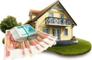 Оформление автокредита под залог недвижимости