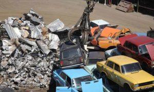 Компании по утилизации автомобилей