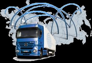 Международная перевозка грузов автомобильным транспортом из России