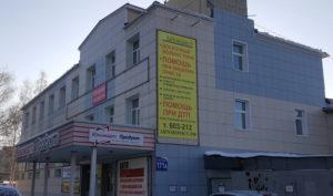 Автоюристы города Барнаула