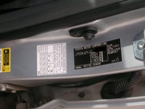 Номер двигателя по vin коду