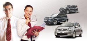 Автокредит от производителя автомобиля