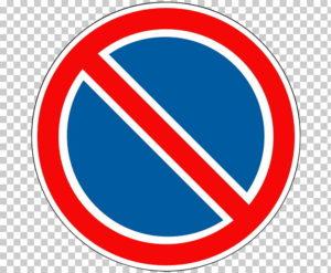 Дорожный знак Парковка запрещена
