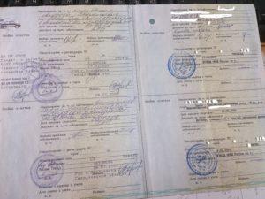 Изменение адреса регистрации в ПТС
