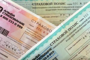 Где купить ОСАГО в Москве