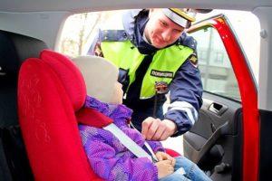 Штраф за неправильную перевозку детей