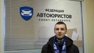Автоюристы в СПб