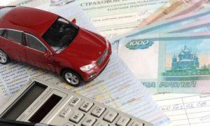 Льготы по страхованию автомобиля ОСАГО