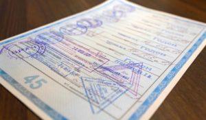 Прохождение медкомиссии для замены водительского удостоверения