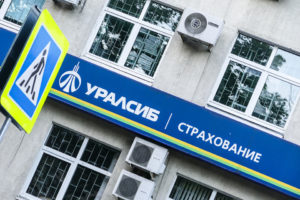 Страхование ОСАГО в Уралсиб