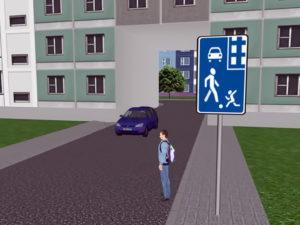 Движение в жилых зонах по ПДД