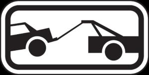 Дорожный знак эвакуации автомобиля