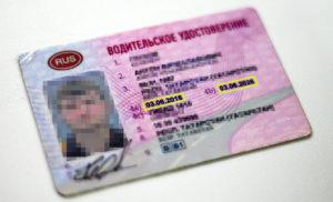 Какой штраф за утерю водительского удостоверения в 2019 году