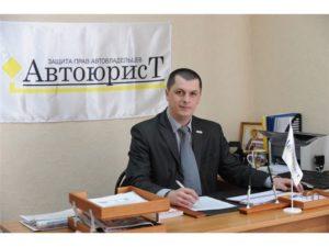 Автоюристы, работающие в Курске