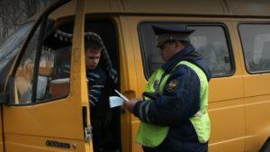 Нарушение правил пассажирских перевозок в России