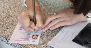 Как заменить водительское удостоверение при смене фамилии