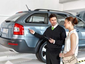 Что нужно для автокредита на автомобили с пробегом