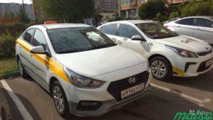 Аренда автомобиля под такси с лицензией в Москве