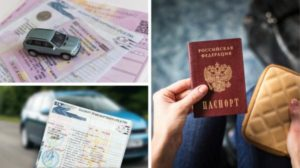 Льготы при растаможивании ТС в России