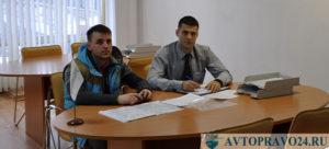 Автоюристы в Архангельске