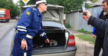 Досмотр машины сотрудником ДПС по новому регламенту