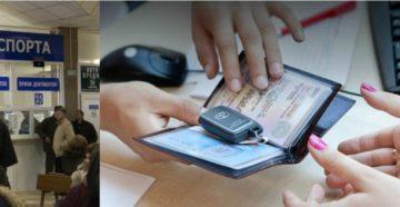 Постановка на учет автомобиля по временной регистрации